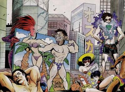 Fun in the Sun with Gen X (Marvel Swimsuit Special 1995)
