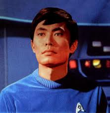 Early in Sulu's Career