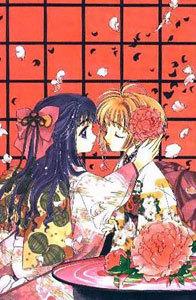 Tomoyo with Sakura.