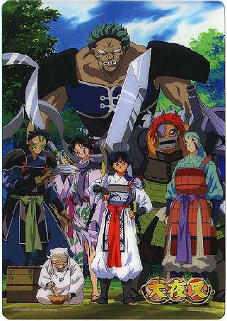 Bankotsu and The Band of Seven