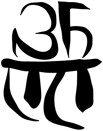 The Symbol for