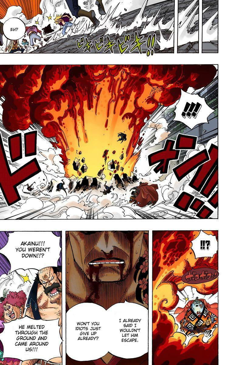 Chapter 577
