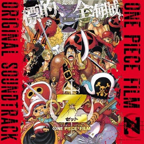 One Piece Film Z Original Soundtrack