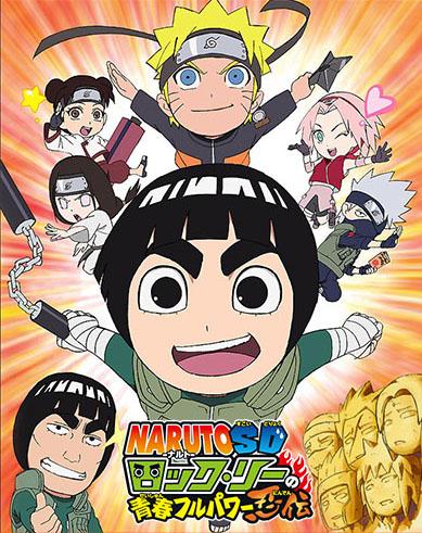 NARUTO Spin-Off: Rock Lee & His Ninja Pals (2012)