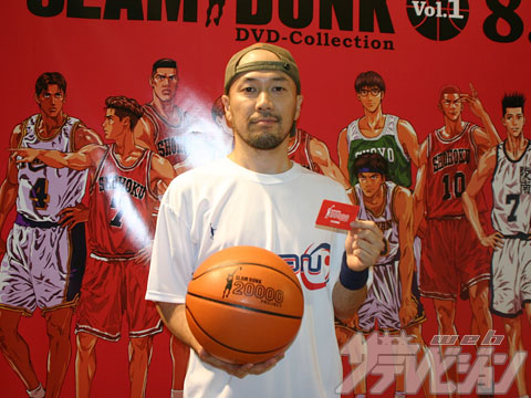 15th Anniversay of Slam Dunk anime broadcast