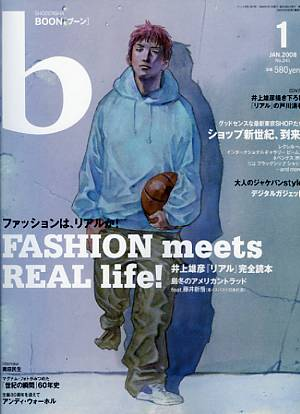 Jan. 2008 issue of Boon