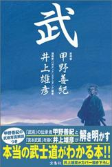 Bu Cover, 2004