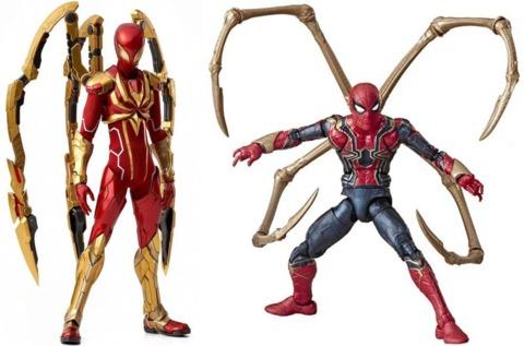 RE:EDIT and Marvel Legends