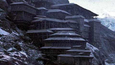 Mountain Fortress (Japan)