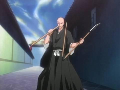 Shikai form