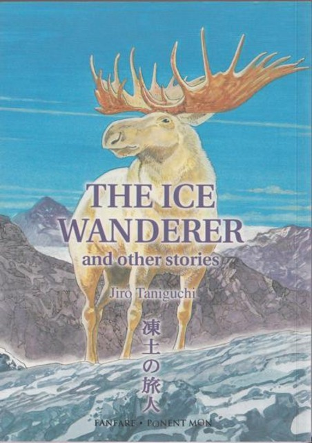 Ice Wanderer and Other Stories