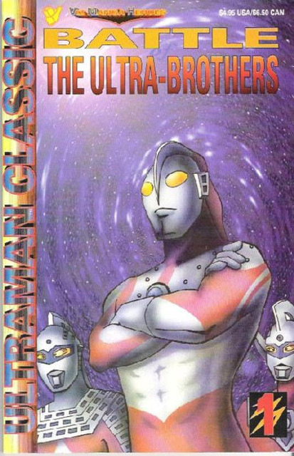 Ultraman Classic: Battle of the Ultra-Brothers