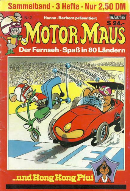 Motor Maus