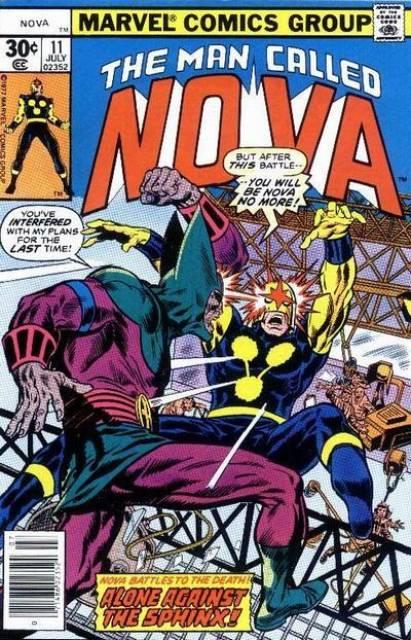 Nova no more!