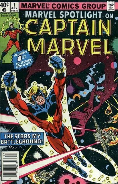 Marvel Spotlight