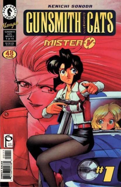 Gunsmith Cats: Mister V