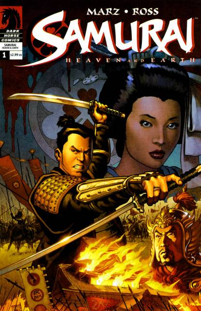 Samurai: Heaven & Earth