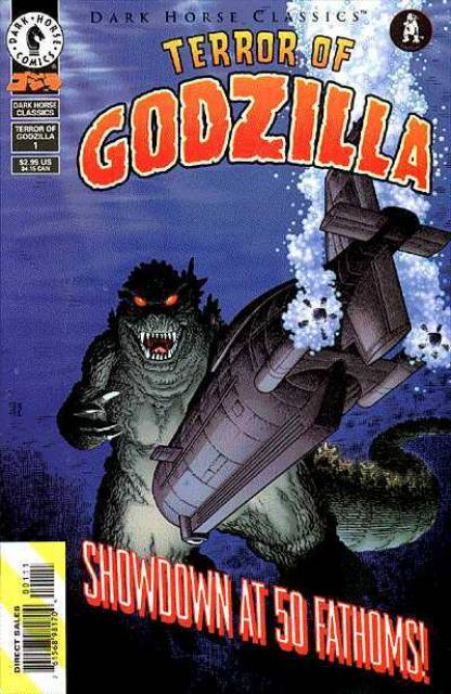 Dark Horse Classics: Terror of Godzilla