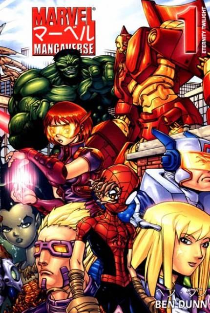 Marvel Mangaverse: Eternity Twilight