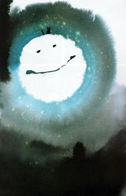 Moon's apotheosis