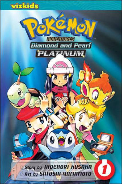Pokemon Adventures: Diamond, Pearl, and Platinum