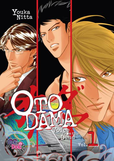 Otodama: Voice from the Dead