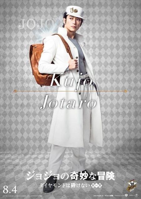 Yusuke Iseya as Jotaro