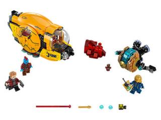 The Lego set
