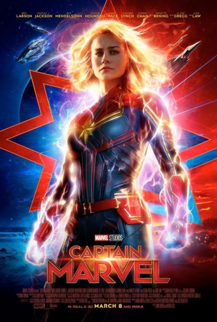 Captain Marvel: The Movie