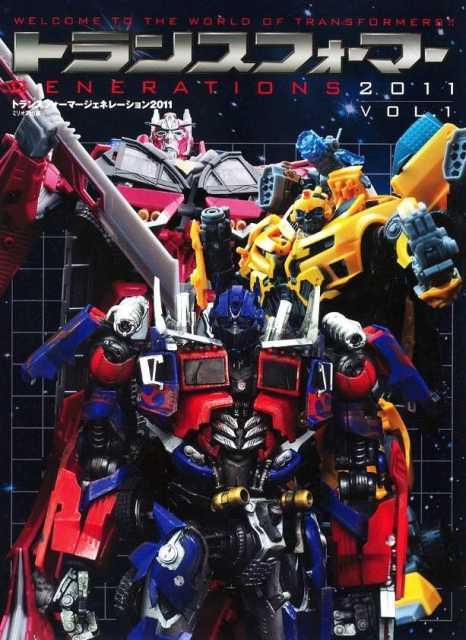 Transformers Generations 2011
