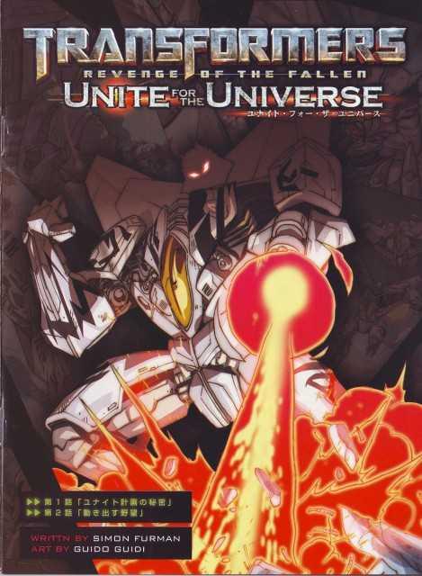 Transformers: Revenge of the Fallen: Unite for the Universe