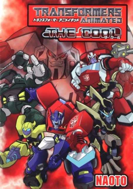 Transformers Animated: The Cool - Special Edition