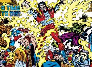 Avengers vs. Beyonder