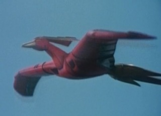 Firebird Thunderzord