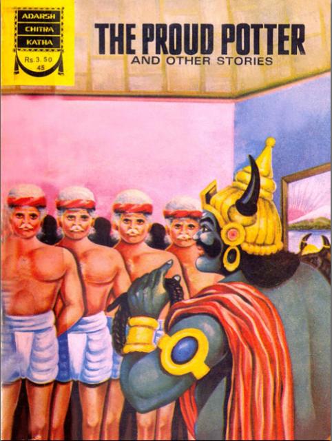 Adarsh Chitra Katha
