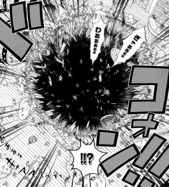 Fujitora sending thugs into his crater
