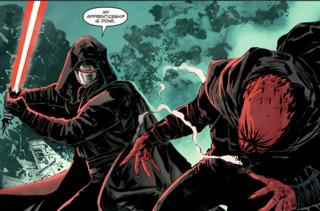 Wredd killing his Master.