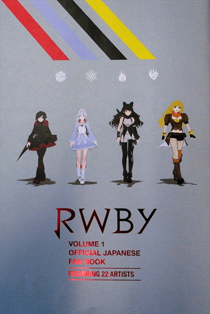 RWBY: Official Japanese Fan Book