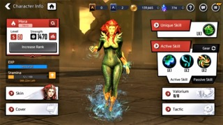 Mera from DC Unchained