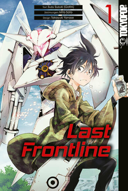Last Frontline