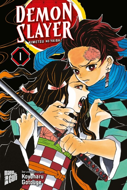 Demon Slayer - Kimetsu no Yaiba