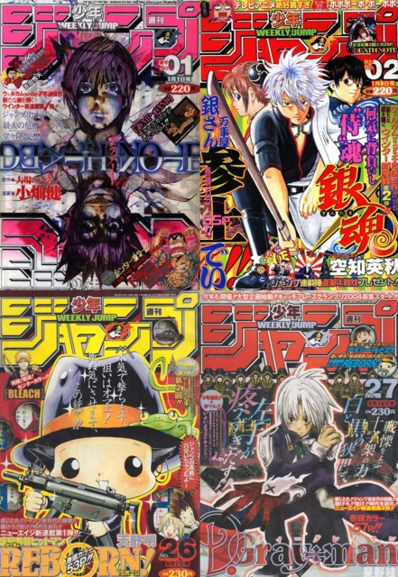 Death Note; Gintama; Reborn!; D.Gray-Man