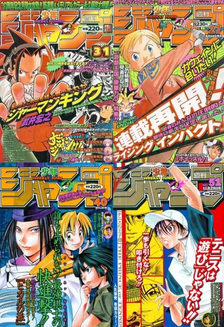 Shaman King; Rising Impact; Hikaru no Go; Tennis no Oji-sama