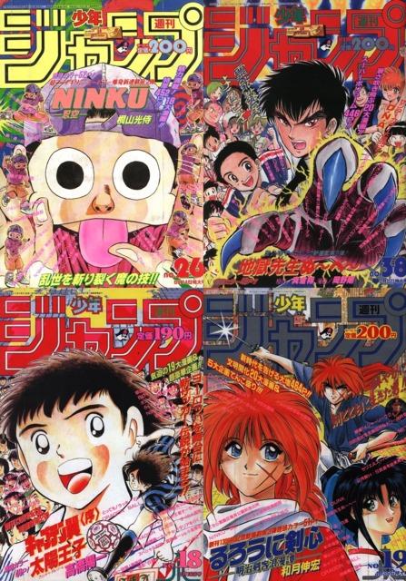 Ninku; Jigoku Sensei Nube; Captain Tsubasa: World Youth; Rurouni Kenshin