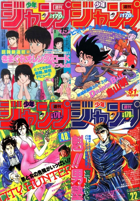 Kimagure Orange Road; Dragon Ball; City Hunter; Sakigake!! Otokojuku