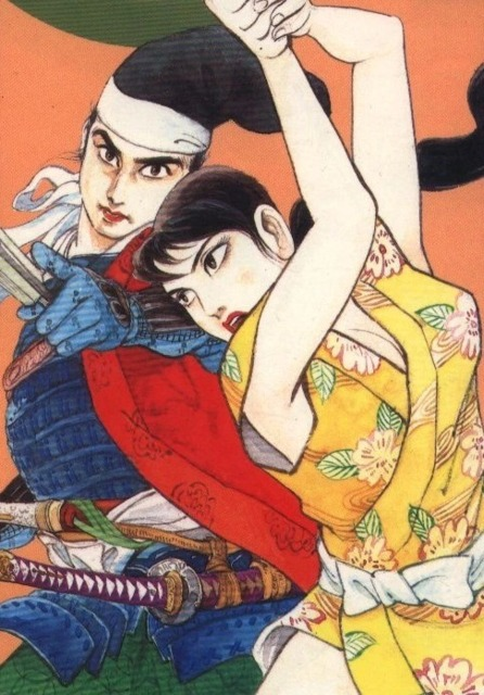 Shinzou Tomi