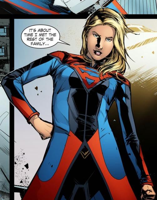 Supergirl new costume