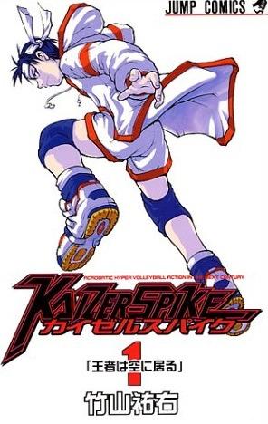 Kaizer Spike