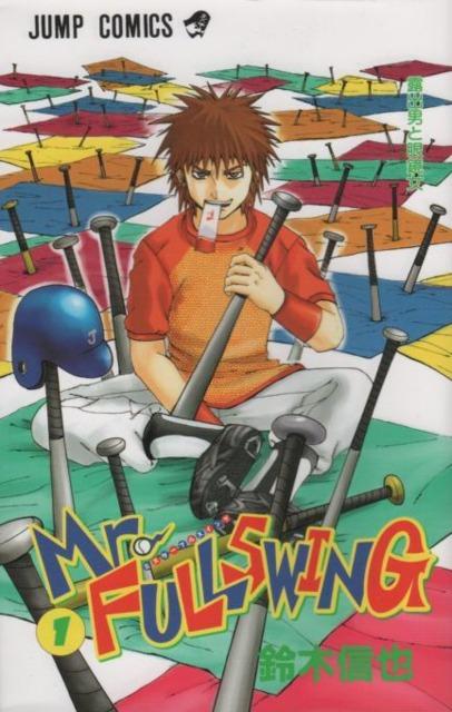 Mr. Fullswing