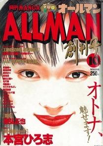 Manga Allman